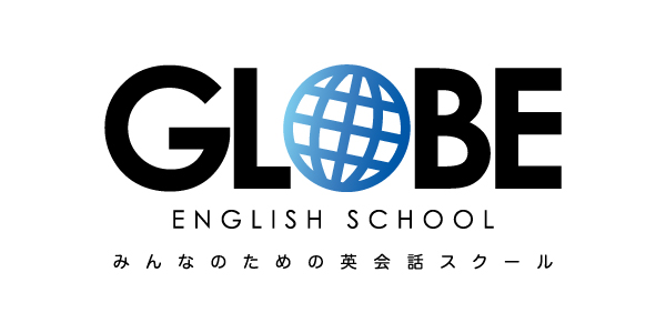 GLOBE ENGLISH SCHOOL OFFICIAL BLOG